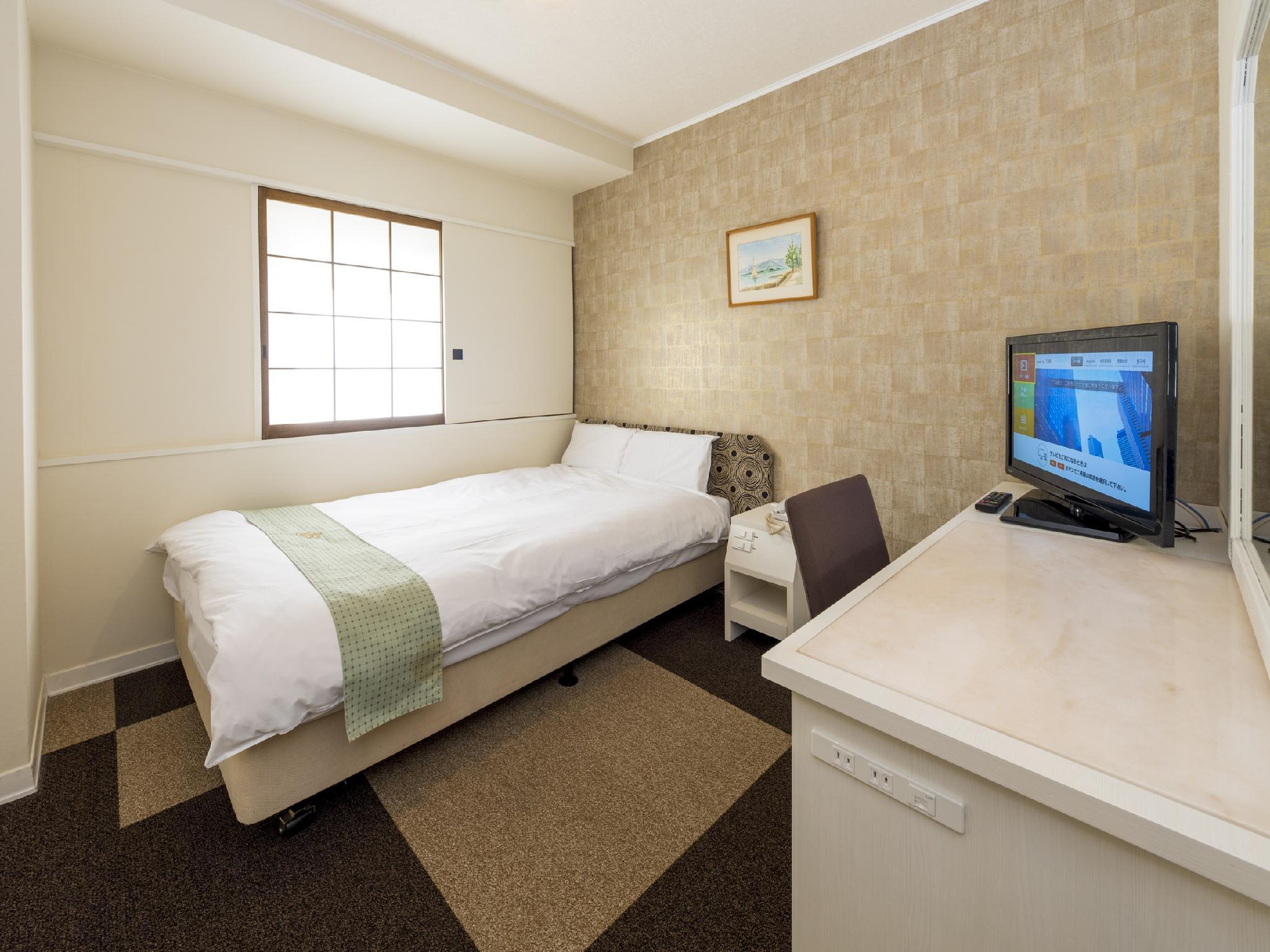 Double Room with Small Doube bed - Smoking