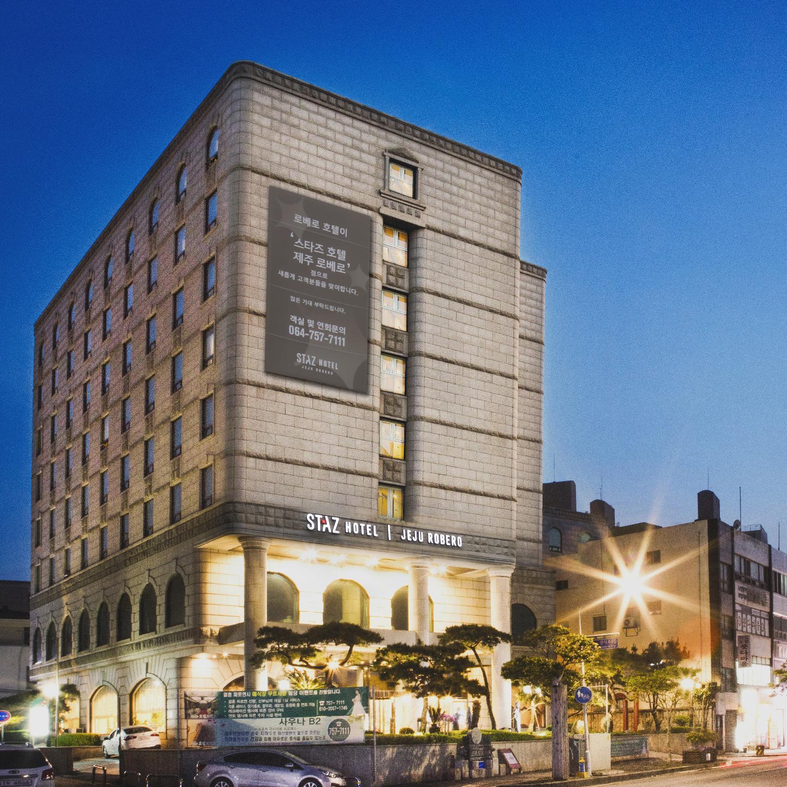 10 best jeju island hotels hd photos reviews of hotels in jeju rh agoda com
