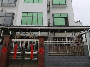 Huangshan Tunxi Bed and Breakfast