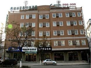 GreenTree Inn Jiangsu Xuzhou Railway Station North Fuxing Road Express Hotel