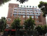 Greentree Inn Haikou Guomao Business Hotel
