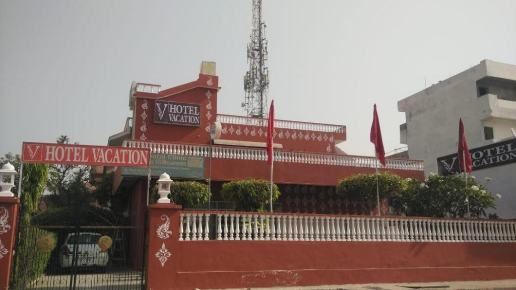 Exterior view Hotel Vacation Jaipur