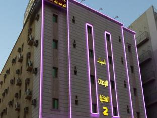 Al Sabk Hotel Suites 2 Family Accommodation