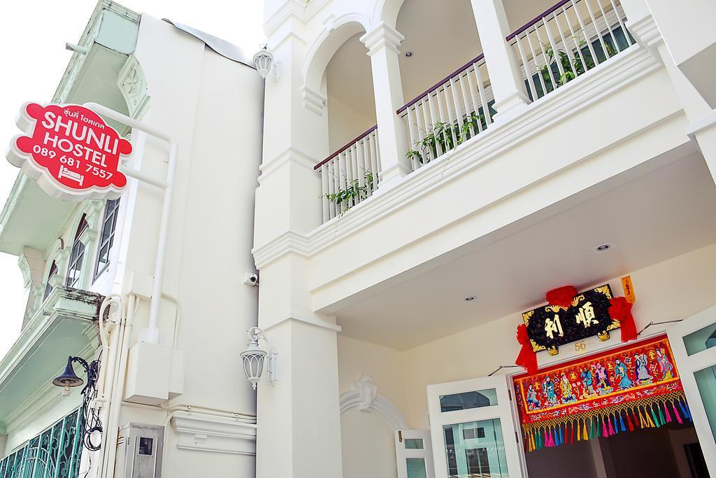 More about Shunli Hostel