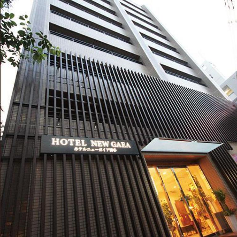 More about Hotel New Gaea Hakata
