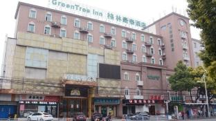 GreenTree Inn Nantong Qingnian Middle Road Business Hotel