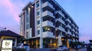 Home Place  Lopburi Hotel