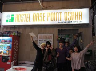 Hostel Base Point Osaka