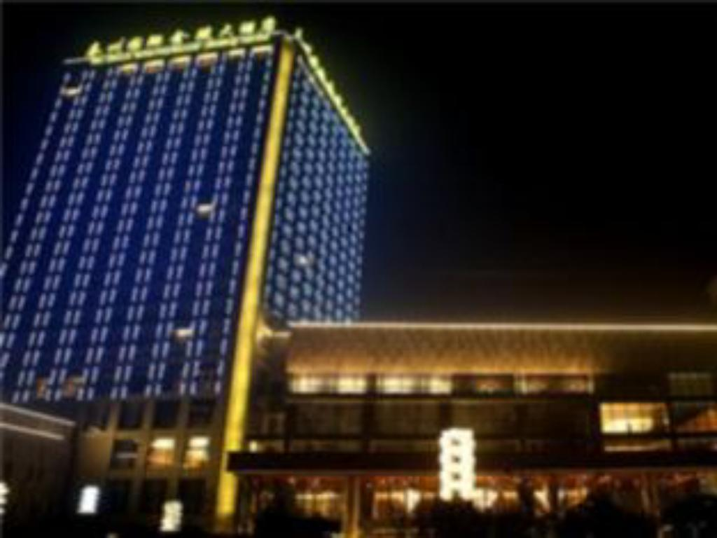 Повече за Jinling International Hotel Taizhou