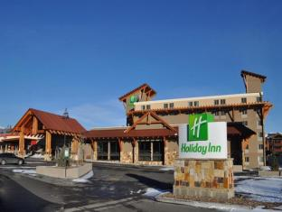 Holiday Inn Frisco-Breckenridge