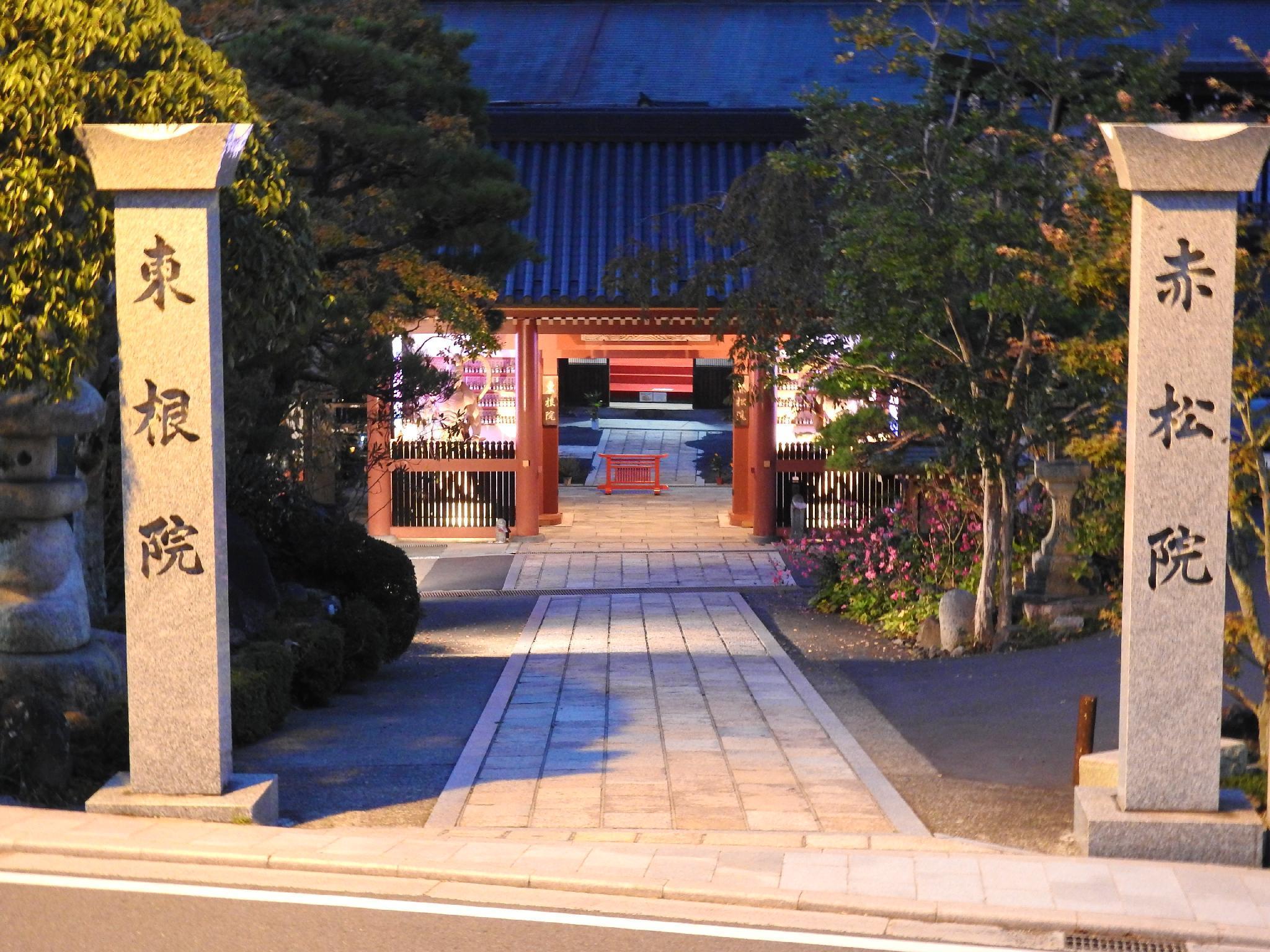 Das Koyasan Sekishoin Ryokan in Koya buchen
