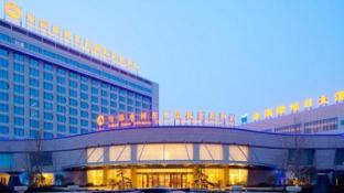 Hefei Shuili Oriental International Conference Center Hotel