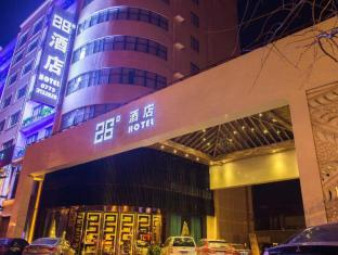 Guilin 26° Hotel