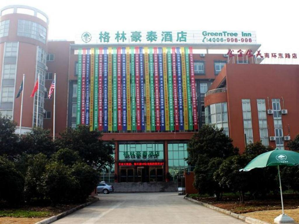 Green Tree Inn Changzhou East Nanhuan Road Business Hotel