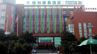 GreenTree Inn Changzhou East Nanhuan Road Business Hotel
