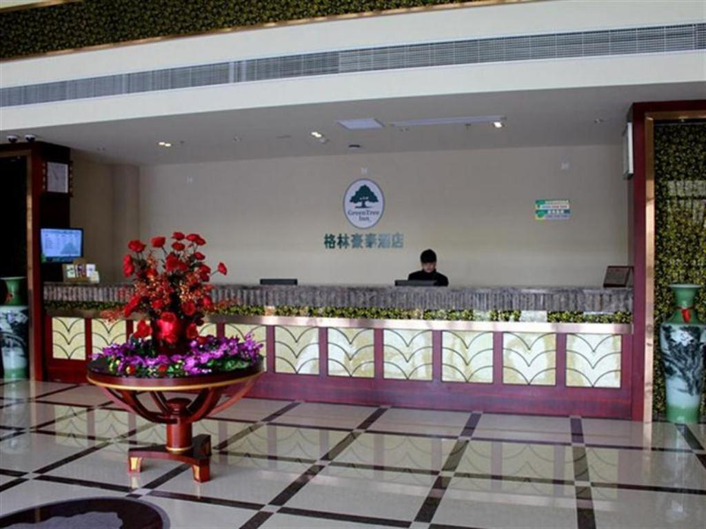 Рецепция Green Tree Inn Changzhou East Nanhuan Road Business Hotel