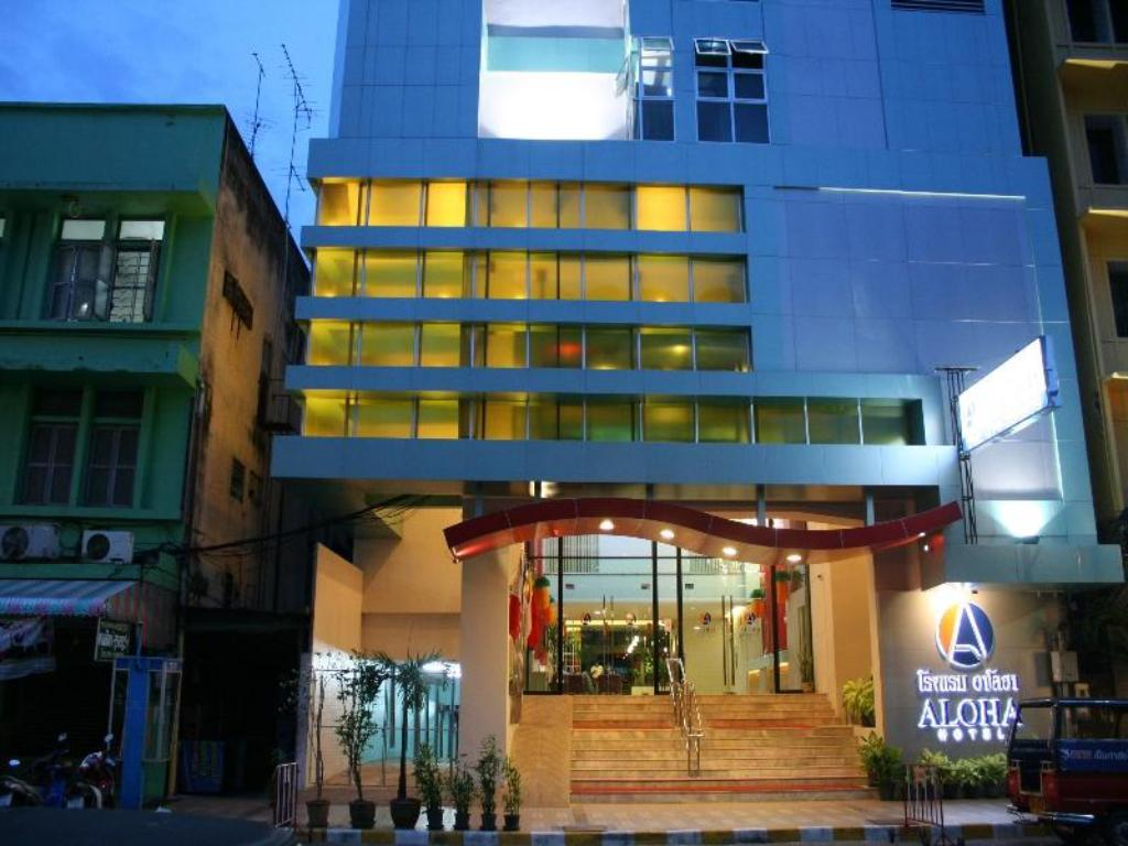 Aloha Hotel Hadyai in Hat Yai - Room Deals, Photos & Reviews
