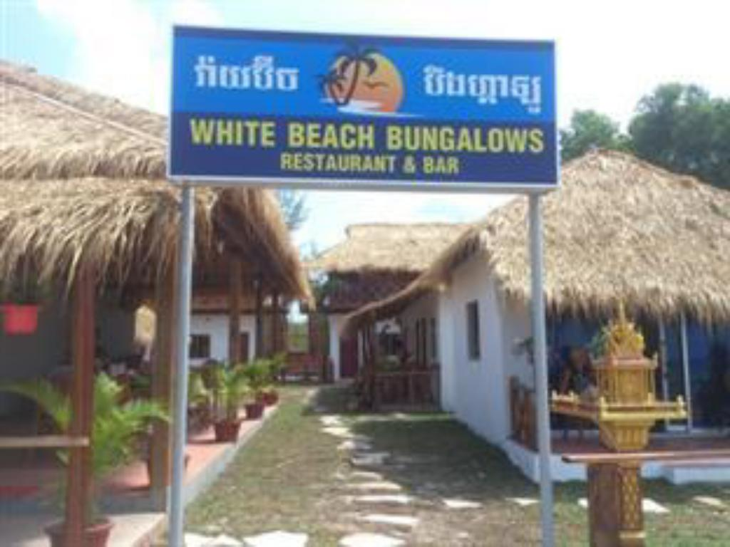 白色沙滩别墅 (White Beach Bungalows)