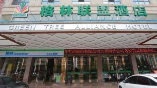 GreenTree Alliance Hotel Hezhou Bada West Road Xueyuan Branch