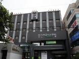 Goodstay Apsan Business Hotel