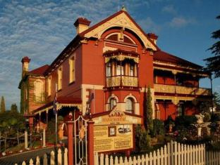 Historic Stannum House Boutique Hotel