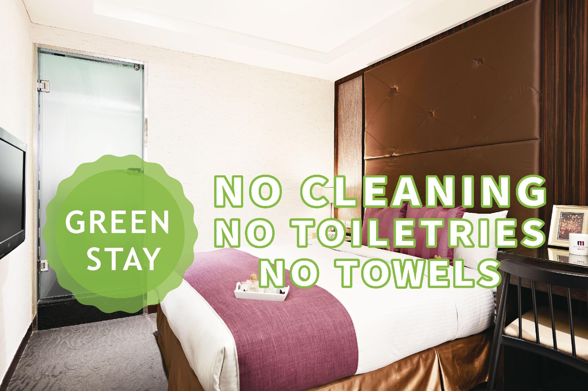 Economy Room without Window and Cleaning Service - Eco Plan