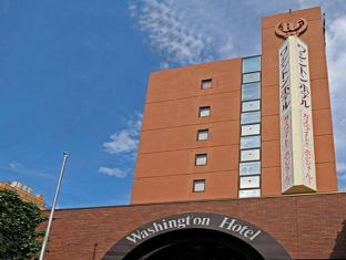 Koriyama Washington Hotel