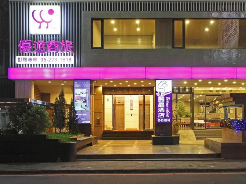 """Résultat de recherche d'images pour """"chiayi yoyo hotel"""""""