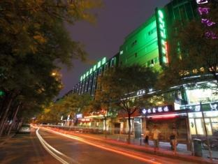 Green Tree Inn Hefei Chenghuangmiao Business Hotel