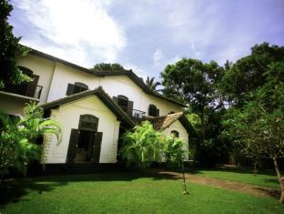 Galle Henna Estate
