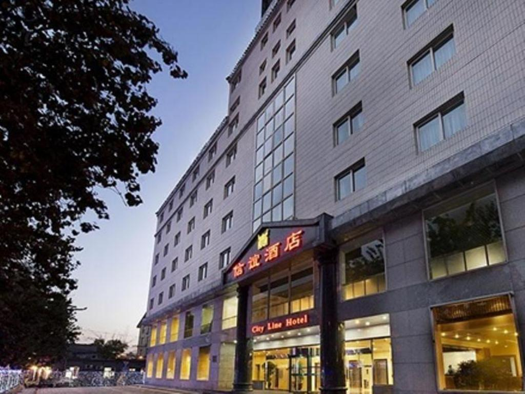 More about City Line Hotel Beijing
