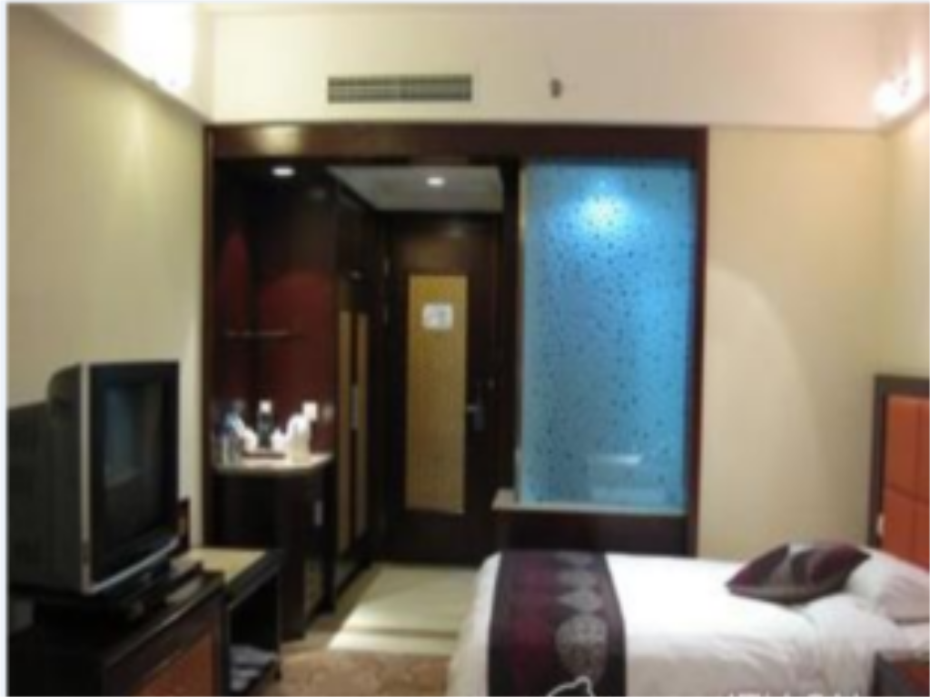 Suite Mount Emei Qilingping Hot Spring Hotel