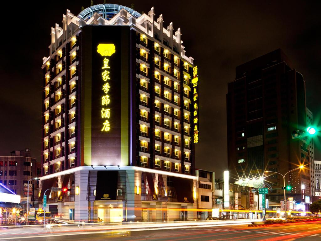皇家季節酒店台中中港館 (Royal Seasons Hotel Taichung-Zhongkang)