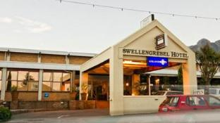 The Swellengrebel Hotel