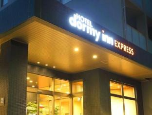 Natural Hot Spring Spa Dormy Inn Express Kakegawa