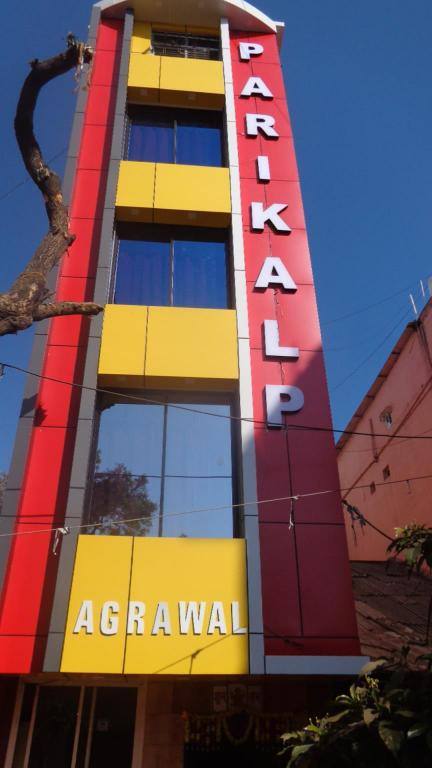 More about Hotel Parikalp
