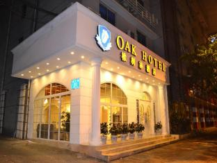 Oak Hotel Chengdu Jiuyan Bridge Branch