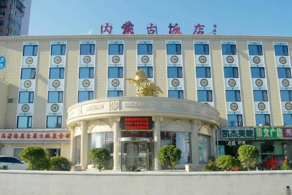 More about Beijing Inner Mongolia Hotel Chaoyang