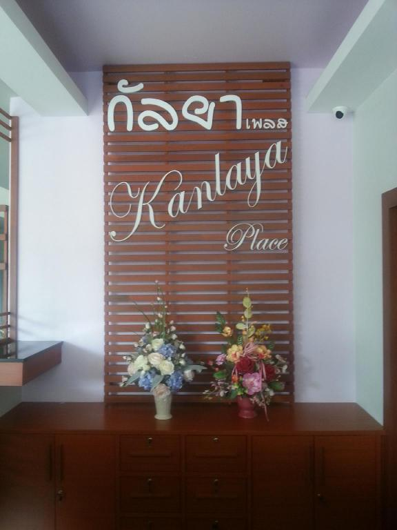 More about Kanlaya Place