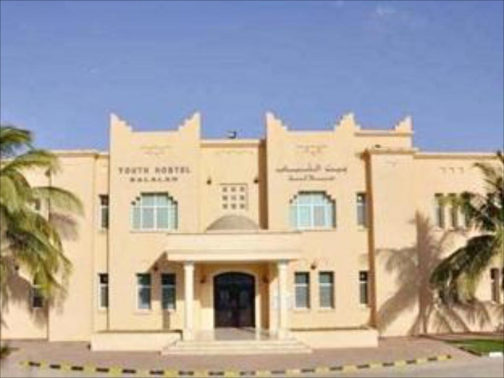 Vairāk par Youth Hotel Apartments Salalah