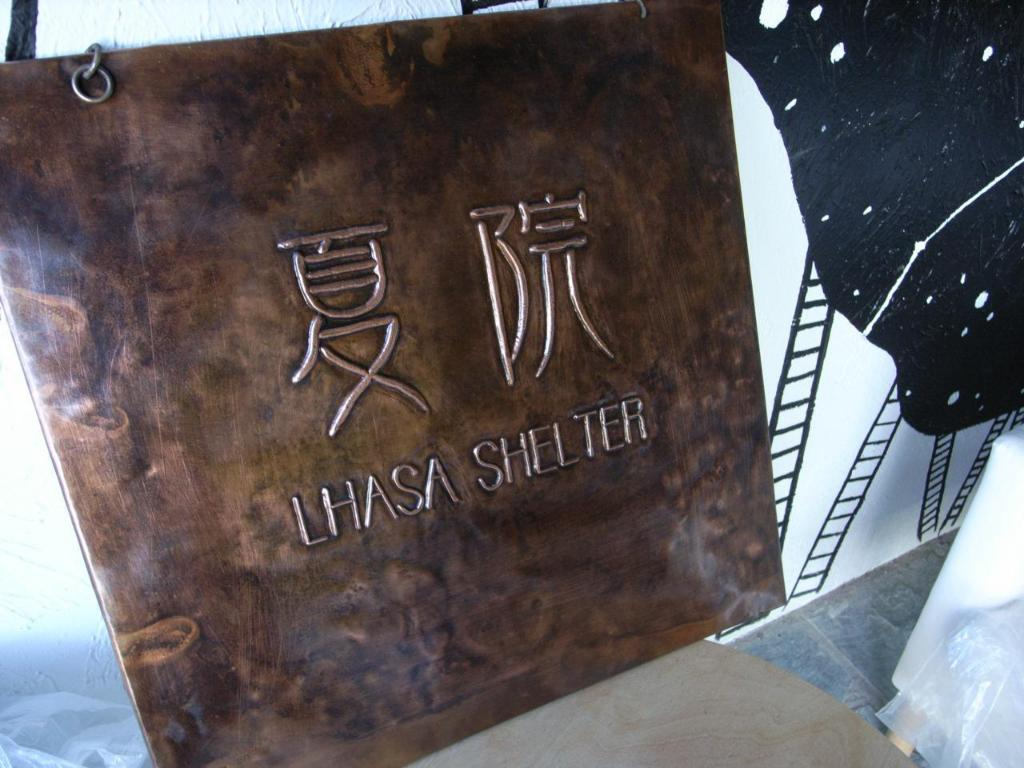 More about Lhasa Shelter Inn