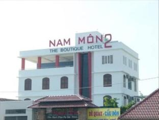Nam Mon 2  The Boutique Hotel