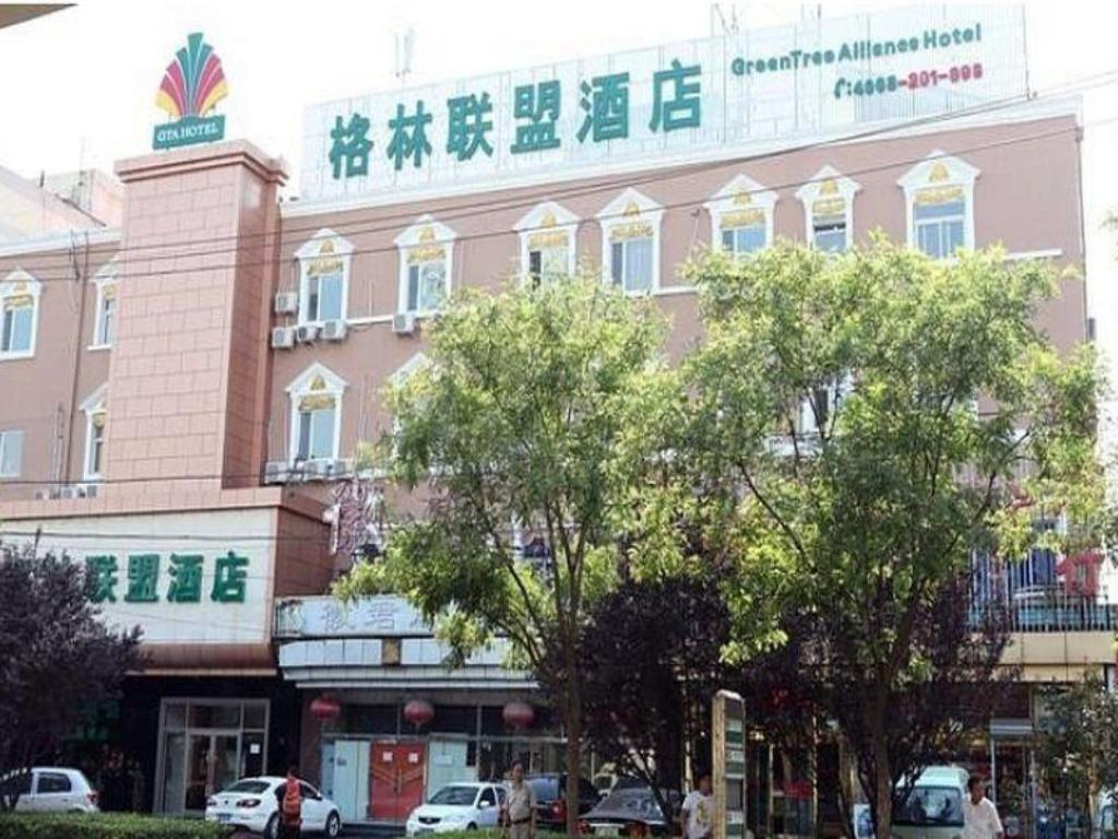 More about GreenTree Alliance Beijing West Fourth Ring Beidadi Hotel
