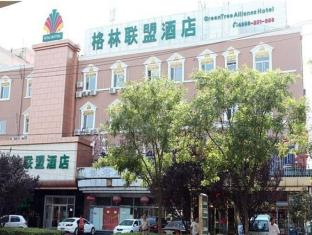 GreenTree Alliance Beijing West Fourth Ring Beidadi Hotel