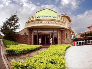 Qingdao Chengtou Hotspring VIP SPA Club