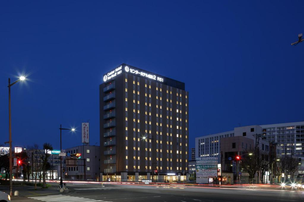 More about Center Hotel Narita 2 R51