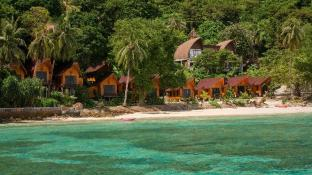 The Cove Phi Phi