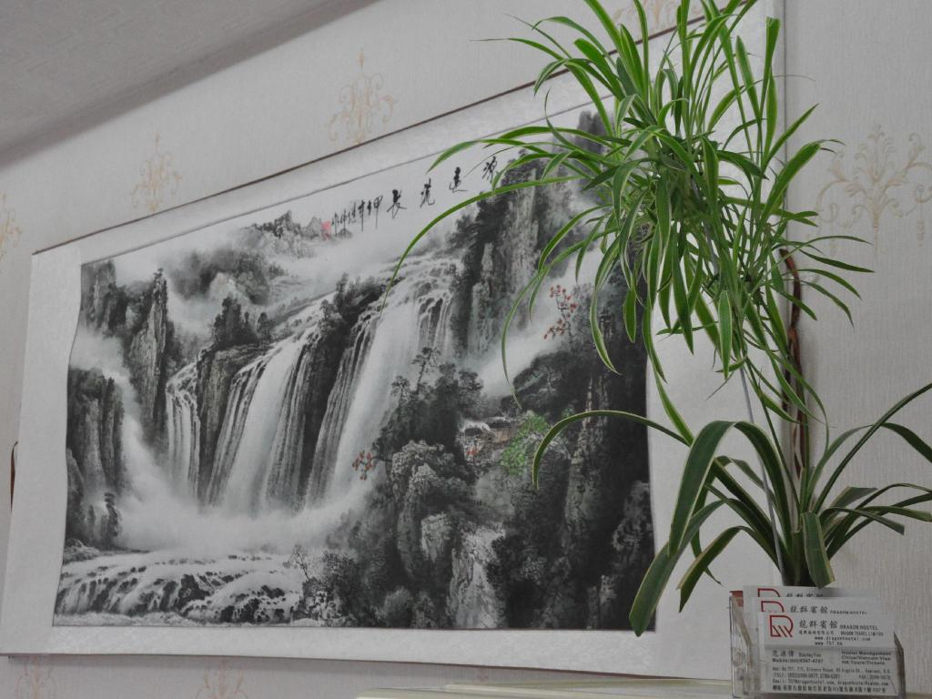 Лоби Dragon Hostel Hong Kong