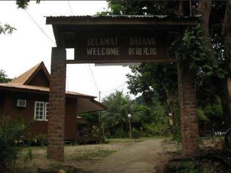 Entrance Tioman Paya Resort