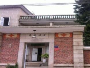 Quanzhou 7th House